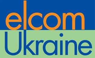 Elcom Ukraine 2016