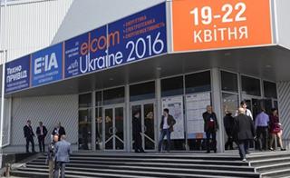Завершилась ХХ выставка Elcom Ukraine 2016