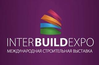Главное строительная выставка