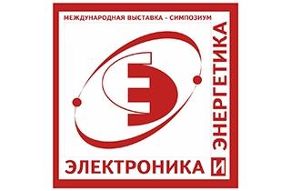 ЭЛЕКТРОНИКА И ЭНЕРГЕТИКА 2017