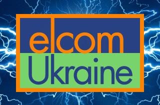 Elcom Ukraine 2018