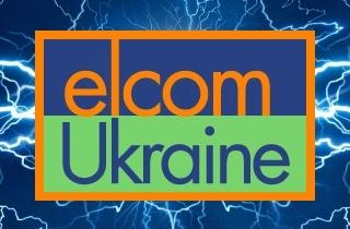 Итоги elcomUkraine 2018