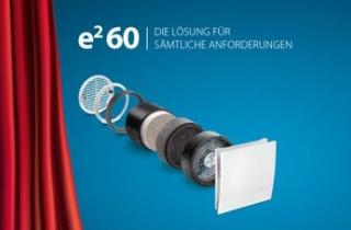 Встречайте: новый e²60!